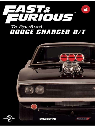 Dodge Charger R/T T2