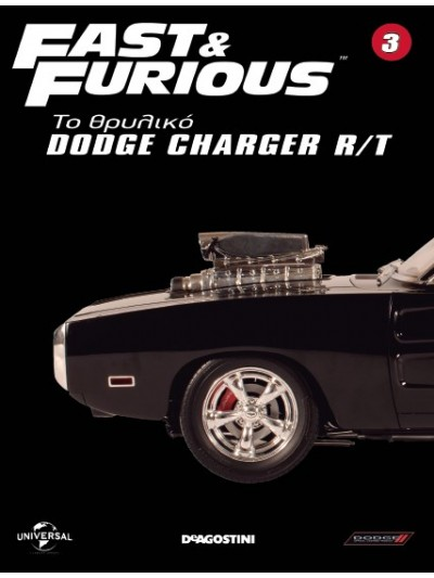 Dodge Charger R/T T3