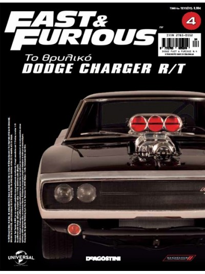 Dodge Charger R/T T4