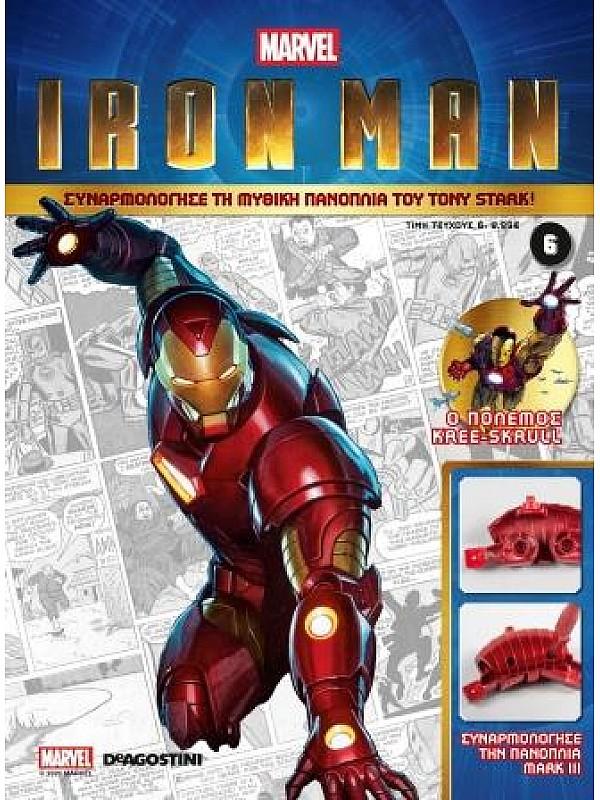 Marvel Iron Man T6