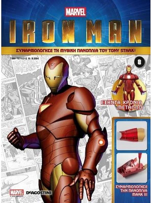 Marvel Iron Man T8
