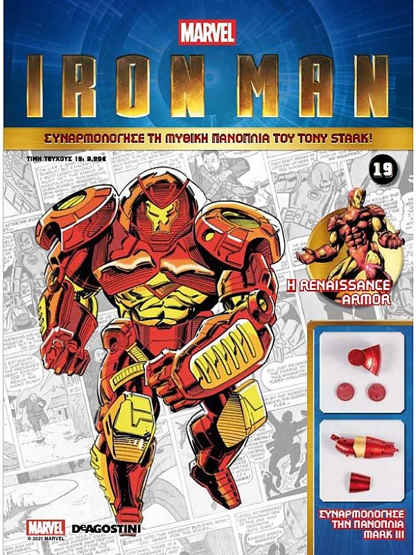 Marvel Iron Man T19