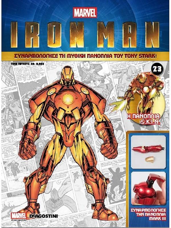 Marvel Iron Man T23