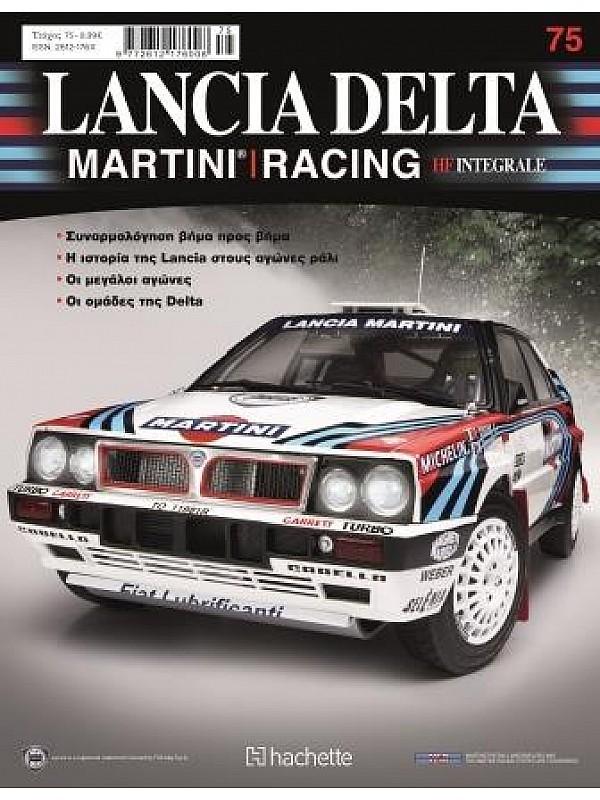 Lancia Delta T75