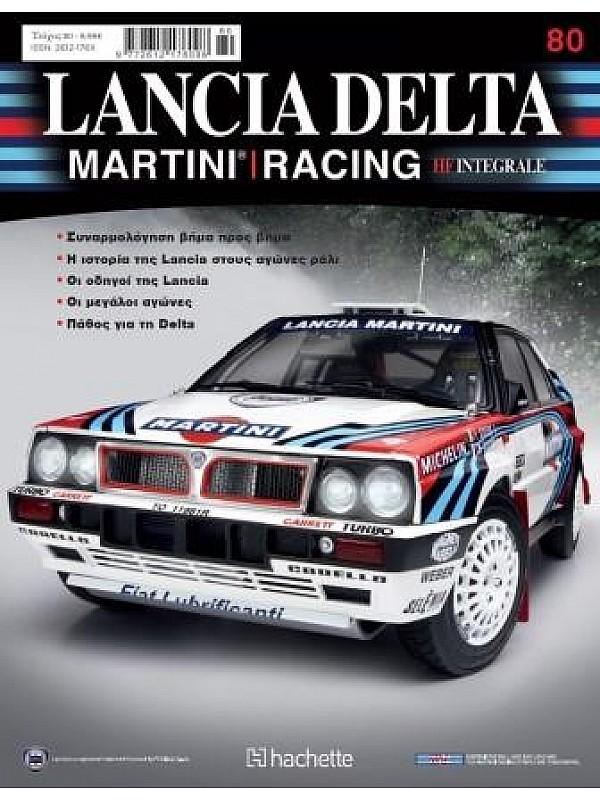 Lancia Delta T80