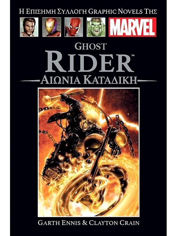 Ghost Rider T53 Αιώνια Καταδίκη