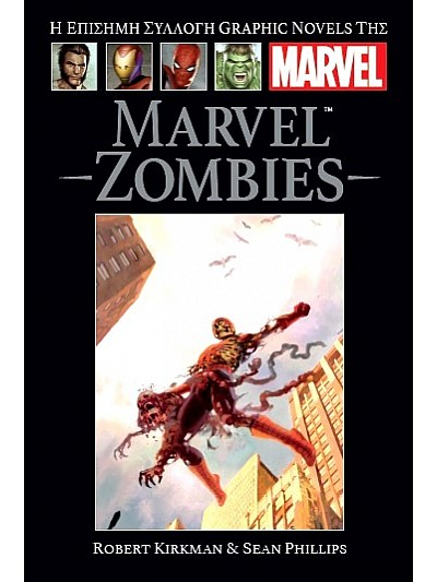 Marvels T55 Zombies