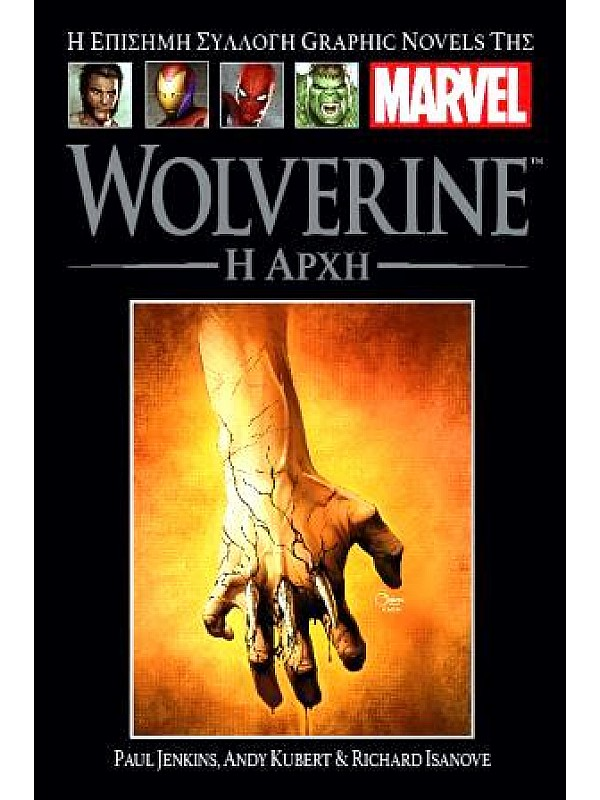 Wolverine T42 H Αρχή