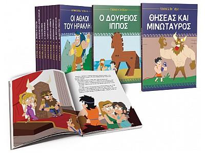 Μυθολογία για Παιδιά