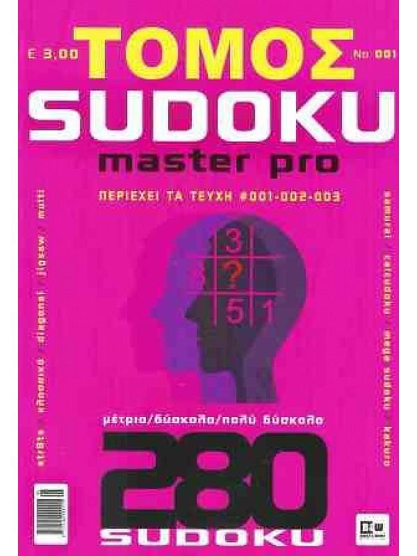 Τόμος Sudoku Master Pro T1