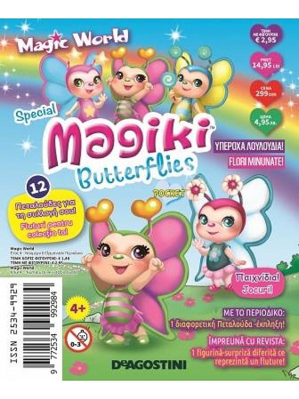 Magiki Butterflies