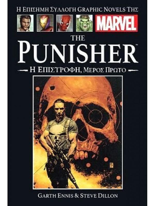 The Punisher T28 Η Επιστροφή Μέρος Πρώτο