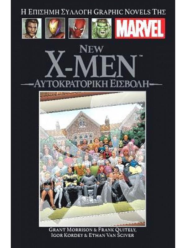 New X-Men T40 Αυτοκρατορική Εισβολή