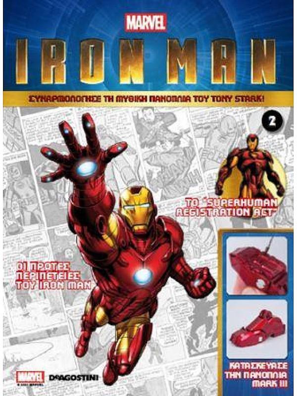 Marvel Iron Man T2