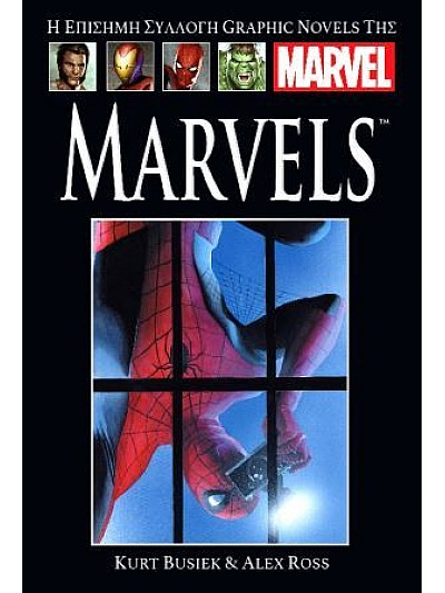 Marvels T26