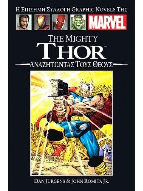 The Mighty Thor T31 Αναζητώντας τους Θεούς