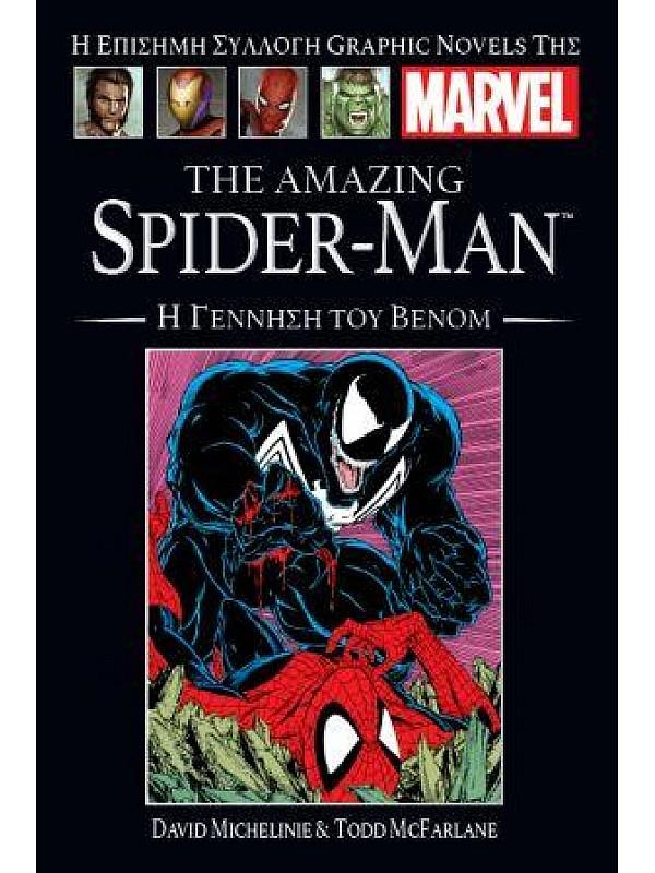 The Amazing Spiderman T10 Η Γέννηση του Βένομ