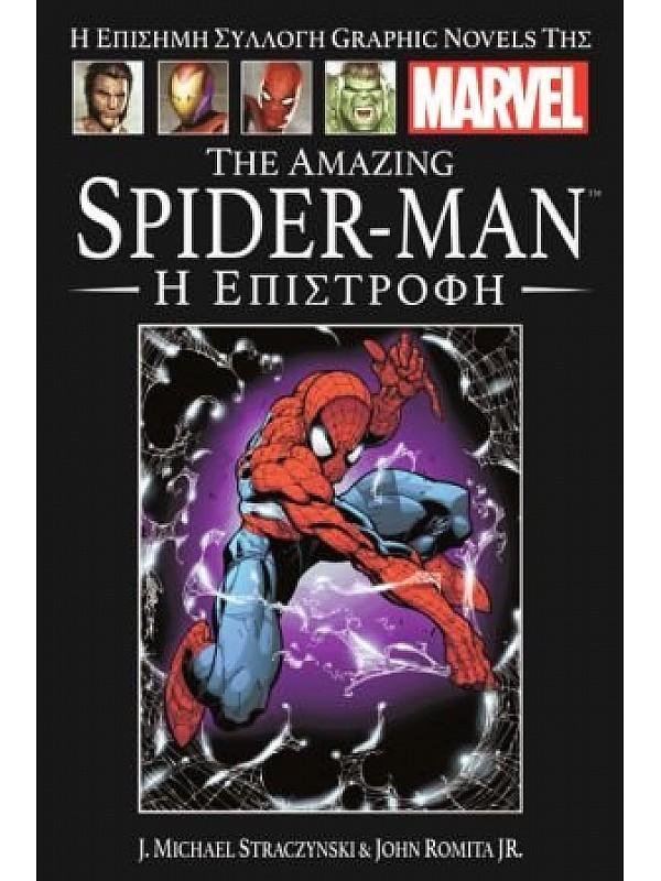 The Amazing Spiderman T1 Η Επιστροφή